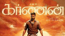 Watch Karnan Tamil Movie Online