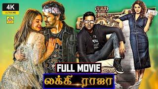 Lucky Raja Hansika movie