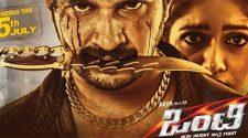 Onti Tamil movie online