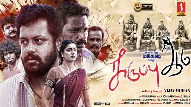 Karuppu Aadu movie online