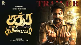 Rudra Thandavam movie online